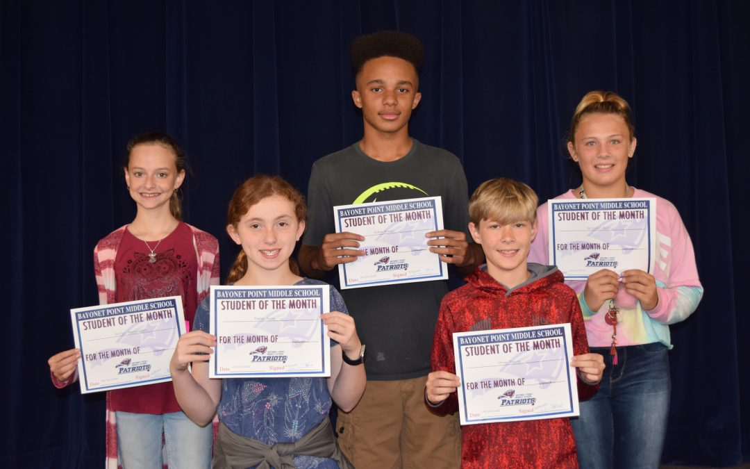 Congratulations Students of the Month